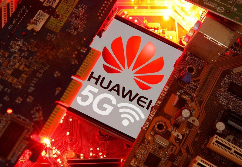 英國政府宣布,今年底開始將停止採購華為5G設備。路透
