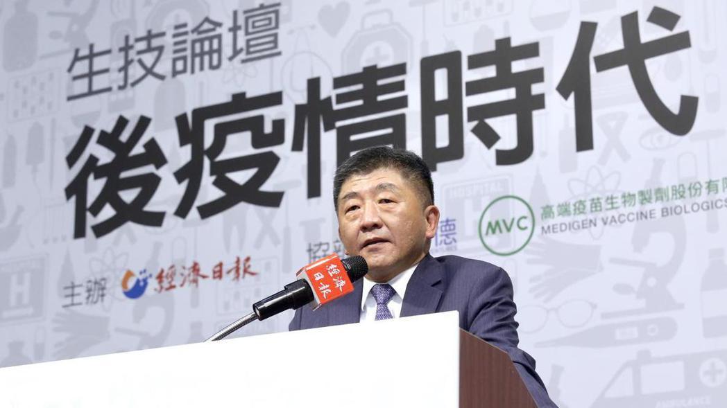 衛福部長陳時中上午出席經濟日報「後疫情時代生醫新策略」論壇致詞。記者林俊良/攝影