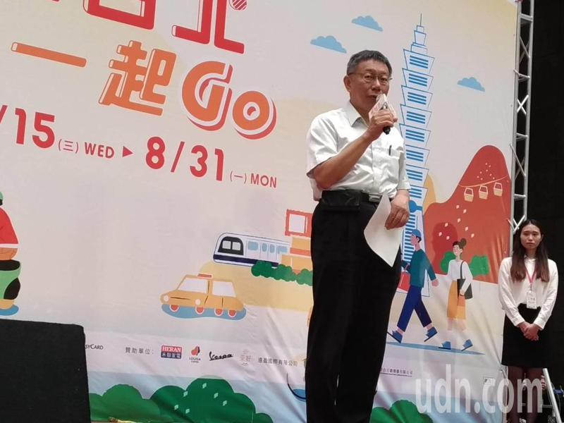 台北市長柯文哲今天說,民眾黨不是小藍、也不是小綠,不同議題會跟不同人合作,民眾黨還是走自己的路。記者林麗玉/攝影