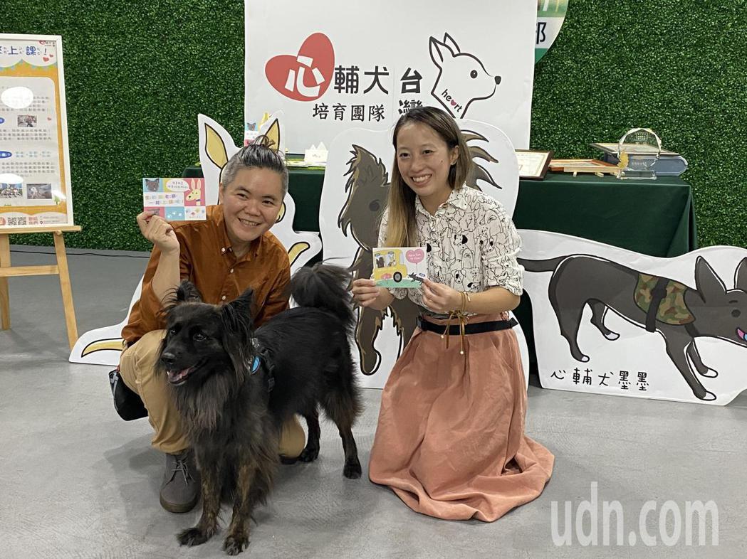 台灣心輔犬培育團隊於去年7月成立,是全台唯一透過專業互動陪伴犬療育銀髮族與特殊兒...