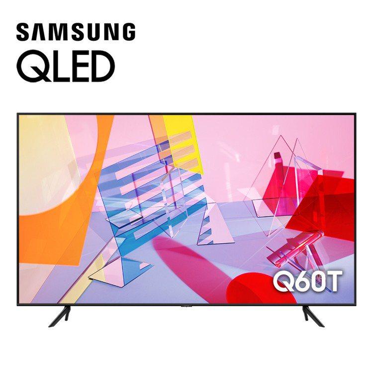 SAMSUNG 65型QLED量子電視,全國電子特價49,900元,可享滿5,0...