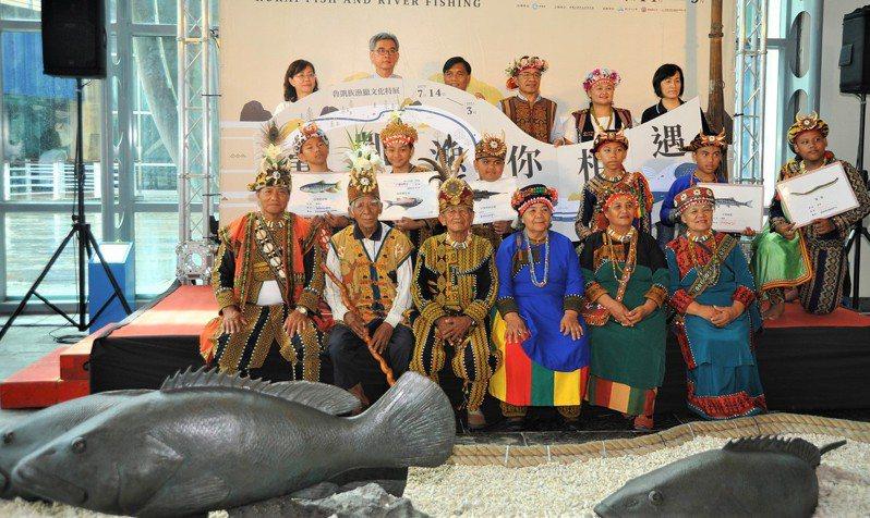 國立海洋生物博物館「魯凱漁你相遇」特展昨天開展,介紹魯凱族人傳統漁獵工具及特殊漁法,展現出早期族人與自然共生的生活態度,提醒保護河川和海洋的重要。記者潘欣中/攝影