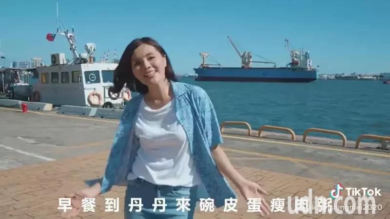 國民黨高雄市長補選候選人李眉蓁今在臉書發布在抖音播放的競選歌曲MV「高雄Mojito」。記者蔡孟妤/翻攝