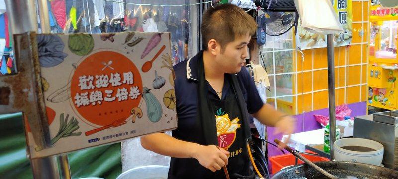 基隆廟口夜市遊客拿三倍券吃了,攤商收不收先看貼紙。記者游明煌/攝影