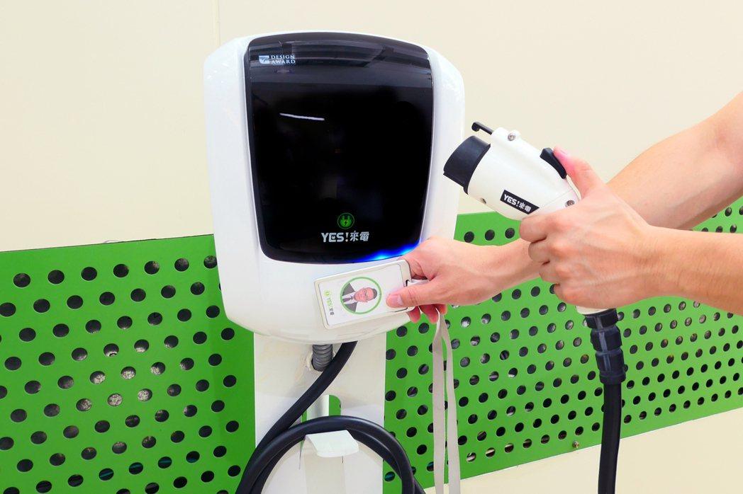 「YES!來電」前進竹科,攜手半導體企業打造電動車智慧充電環境,企業員工只要憑卡...