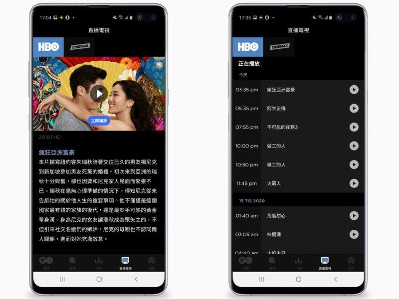 HBO GO訂閱用戶也可以隨時透過行動裝置觀看HBO以及Cinemax電視頻道正...