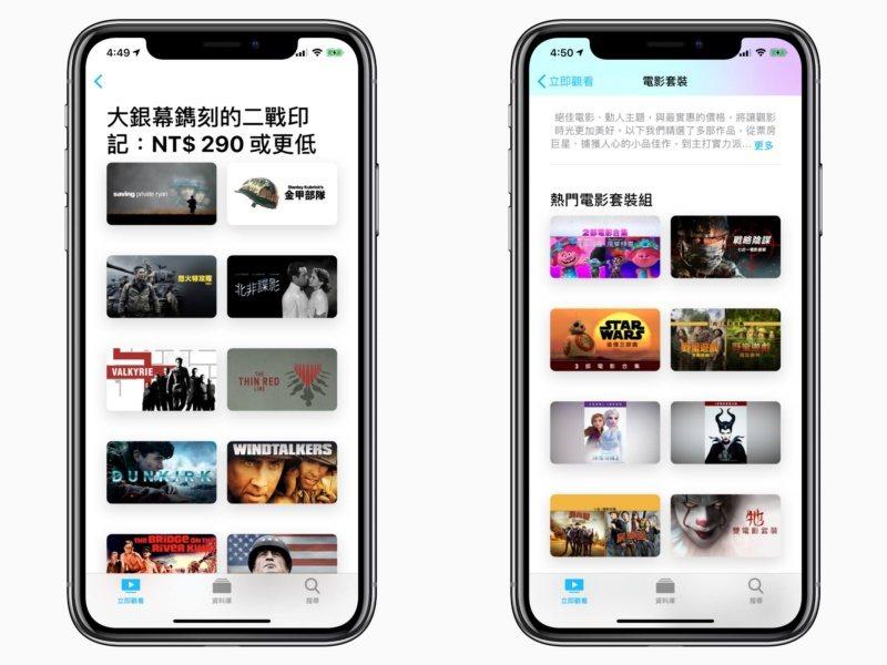 除了Apple TV+不斷更新推出的串流影音內容,Apple TV的電影套裝與主...