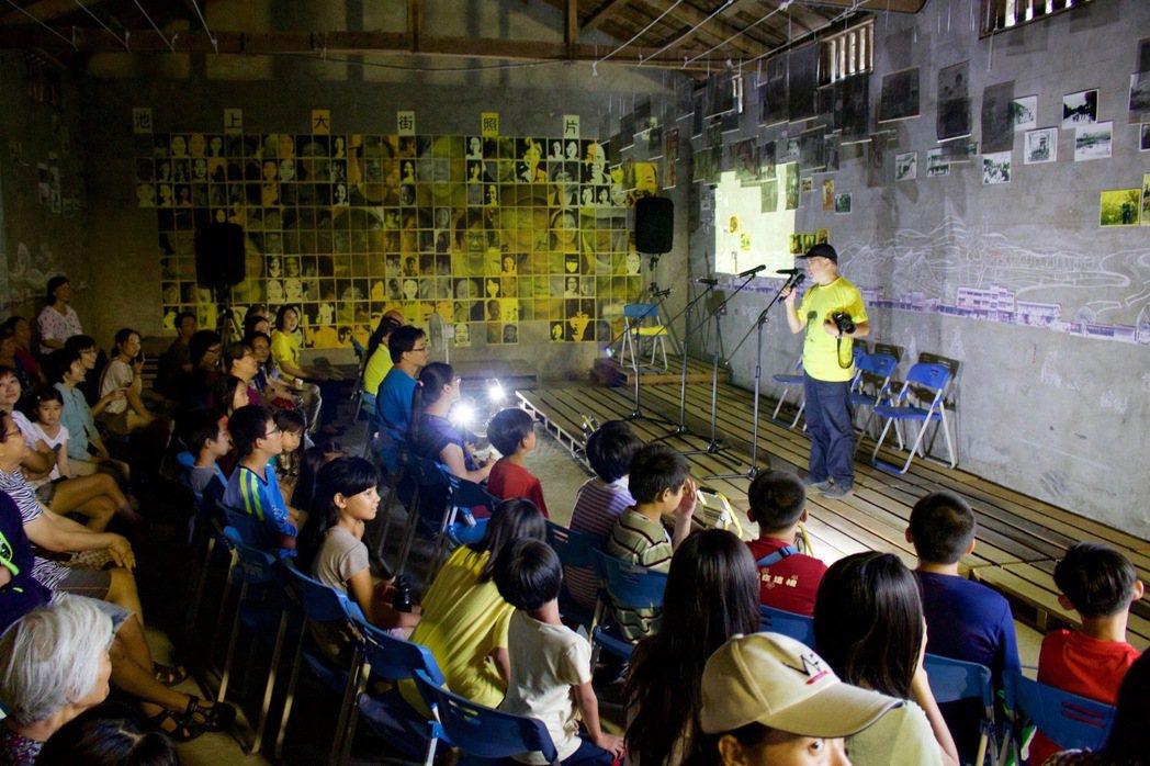榖倉改造前,邀池上居民參與說明。圖/台灣好基金會提供