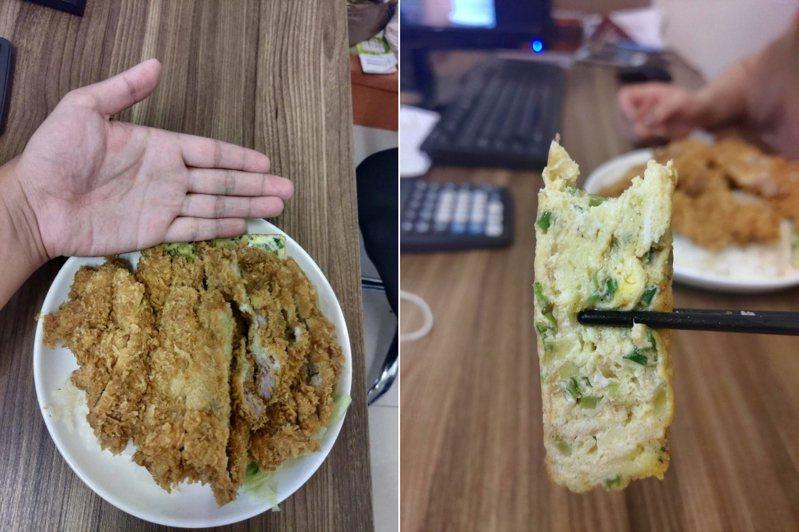 一名網友在台中一家小吃店用餐,點了一份豬排便當,但份量之大讓他吃不完,而且價格只要70元,讓許多網友看了大讚太佛心。 圖/翻攝自《Dcard》
