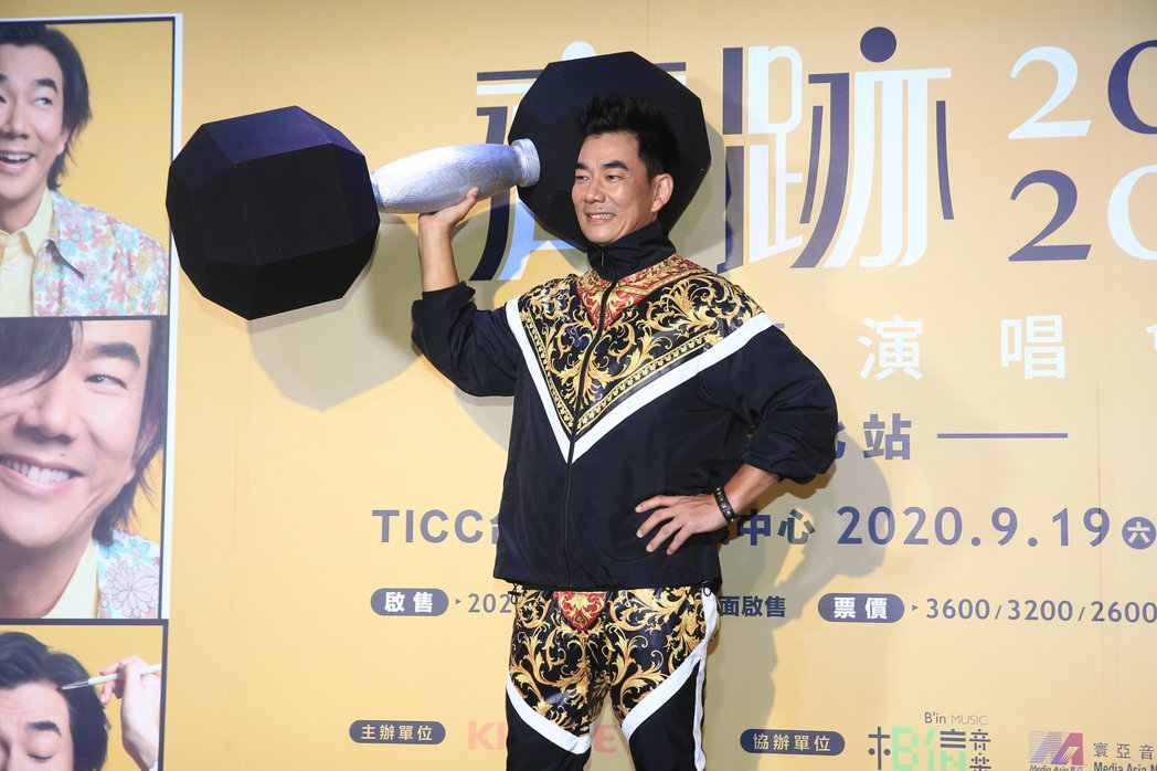 任賢齊在台北舉行「齊跡2020演唱會台北站」記者會,圈內好友陶晶瑩現身送上超大啞...