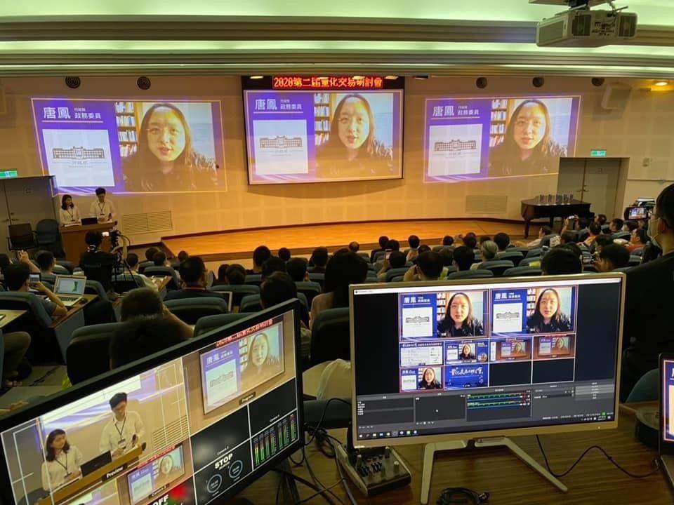 行政院數位政委唐鳳為「第二屆量化交易研討會」開場引言致詞。 吳佳汾/攝影