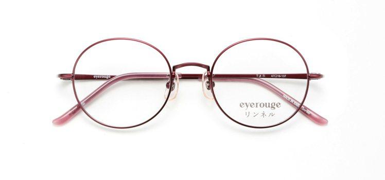 眼鏡市場自即日起到7月19日為止,推出只要消費者至品牌櫃點,並對店員說出「眼鏡市...