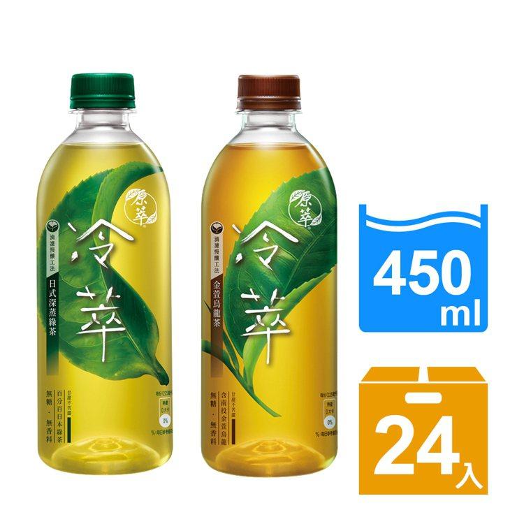原萃冷萃茶450ml X 24入(金萱烏龍/深蒸綠茶),momo購物網活動價59...
