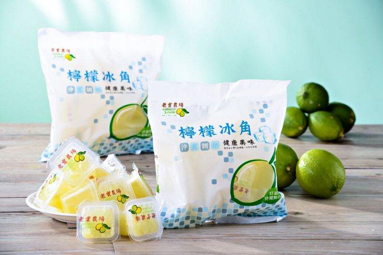 ihergo愛合購2020年上半年10大團購美食第七名:「老實農場-檸檬冰角」。...