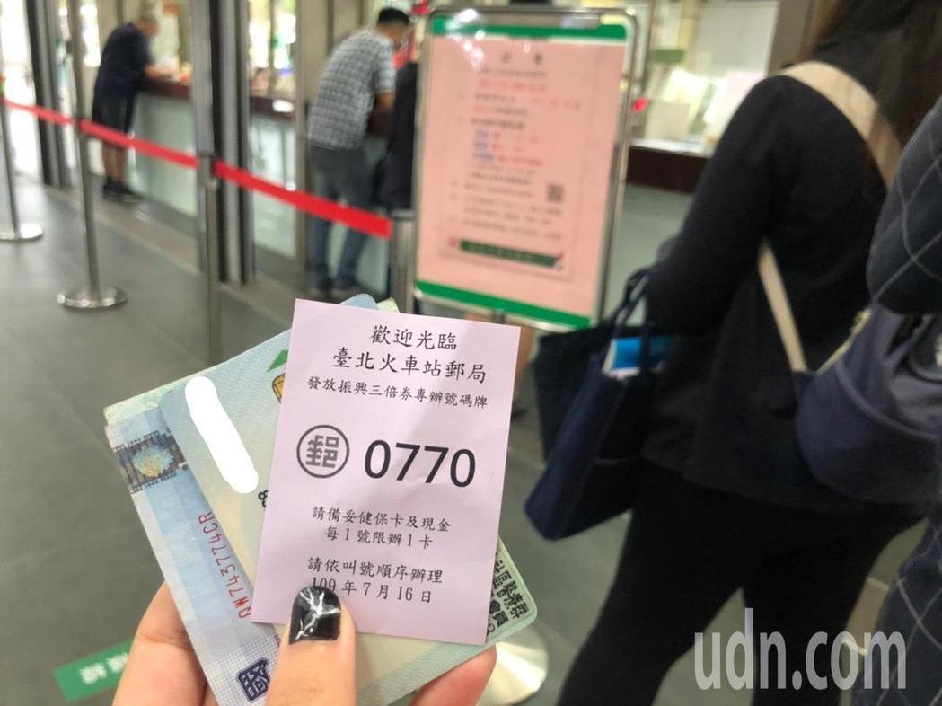 中午時間抵達郵局,前面只有兩個人在排隊。記者曹悅華/攝影