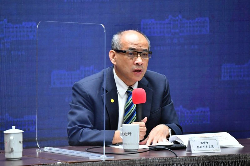 國發會副主委鄭貞茂將於10月正式接任陽明董座。圖/行政院提供