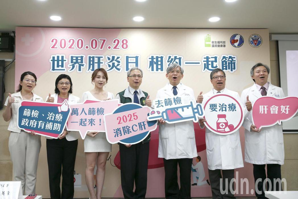季芹(左三)出席世界肝炎日記者會擔任護肝大使,呼籲國人7月28日參加「2020世...