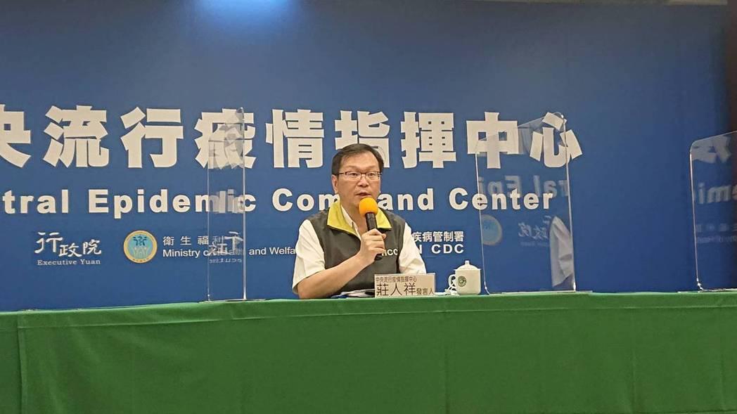 指揮中心發言人莊人祥表示,截至今天中午還沒有「小小明」入境台灣。記者陳婕翎/攝影