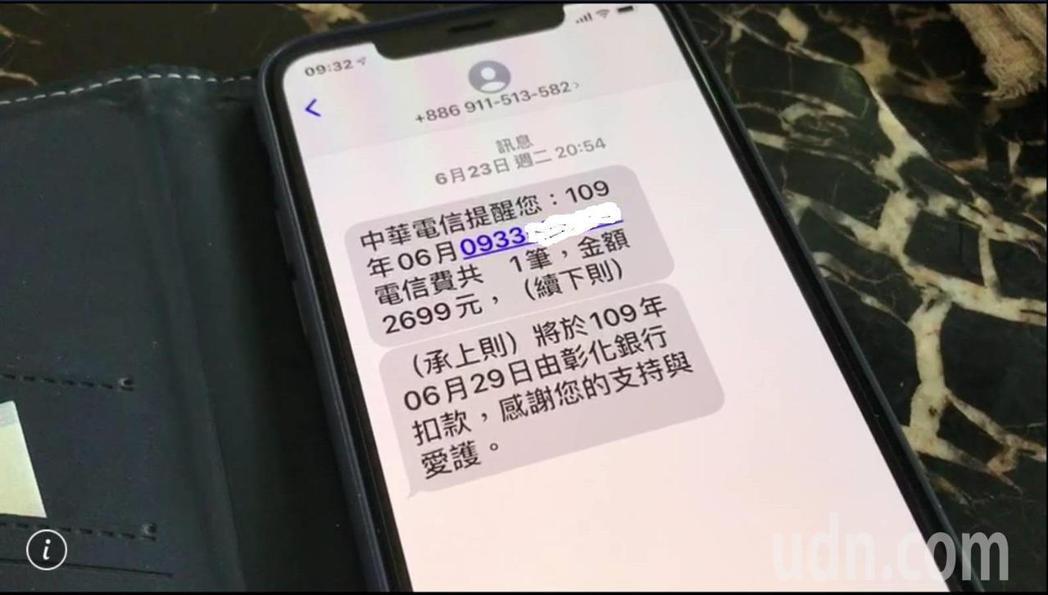 南投草屯張先生4位家人綁約手機資費突然從499變2699,懷疑遭人冒用身分證件申...