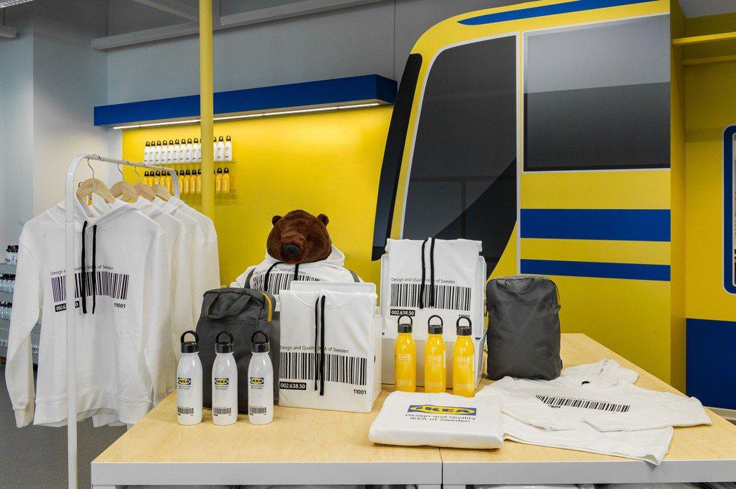 IKEA桃園店開幕獨家限量商品。圖/IKEA提供