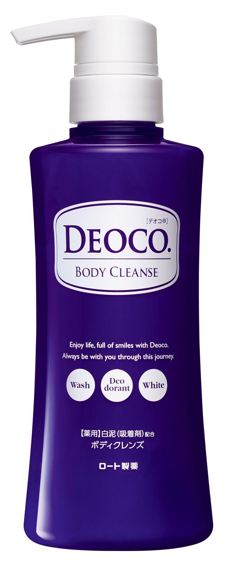 DEOCO白泥淨味沐浴乳/350ml/499元。圖/樂敦製藥提供