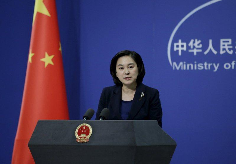 大陸外交部發言人華春瑩。路透