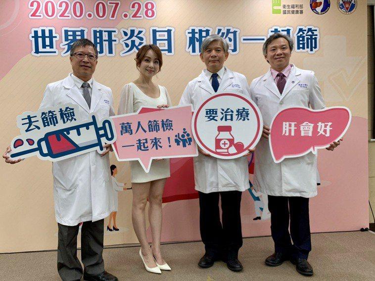 肝基和國健署邀請藝人季芹擔任護肝大使,一同宣導護肝三招。圖/高雄醫學大學提供