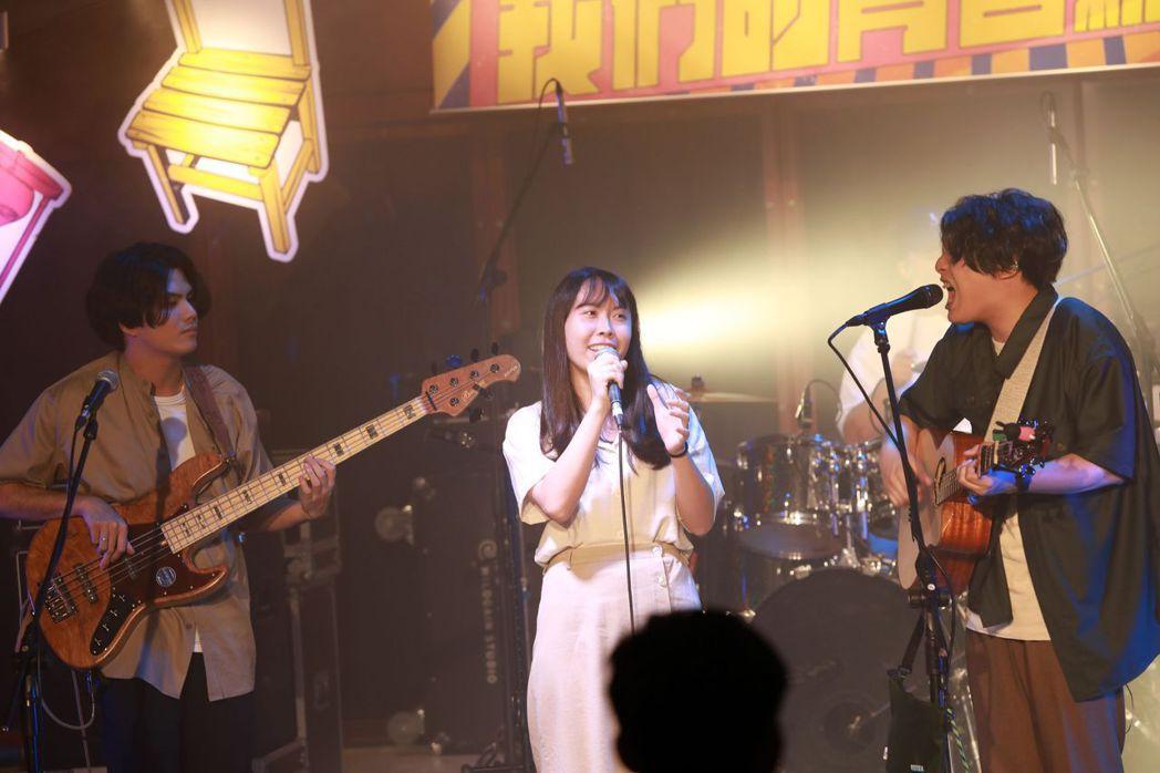 「老王樂隊」日前舉辦新歌首演活動。圖/公視提供
