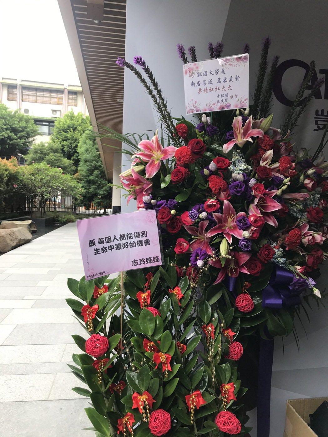 凱渥搬新家,林志玲送花籃祝賀。記者陳慧貞/攝影