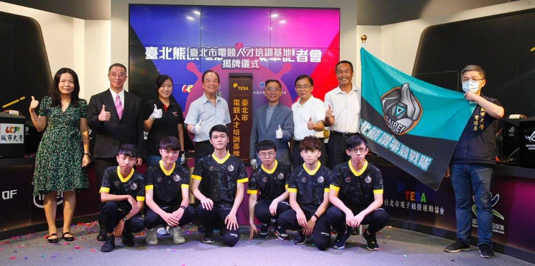 台北市政府將於今年成立全國第一支電競代表隊「台北熊讚電競戰隊」。圖/華碩提供