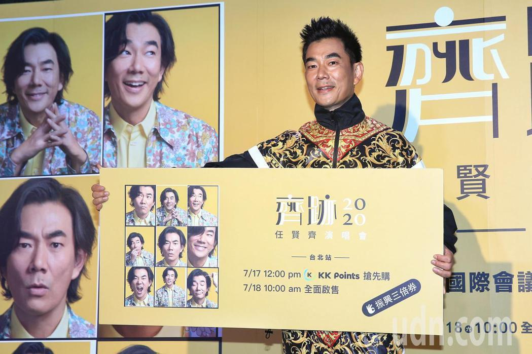 任賢齊將於9月19日登上台北國際會議中心開唱。記者林伯東/攝影