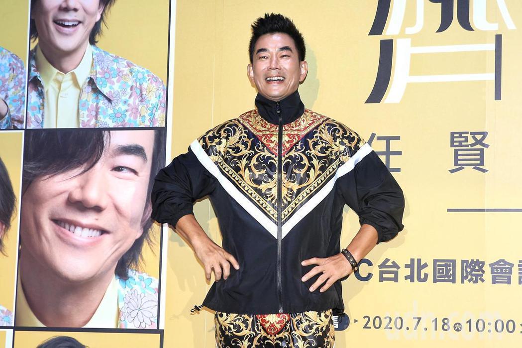 任賢齊宣布「齊跡2020演唱會」門票在18日全面開賣。記者林伯東/攝影