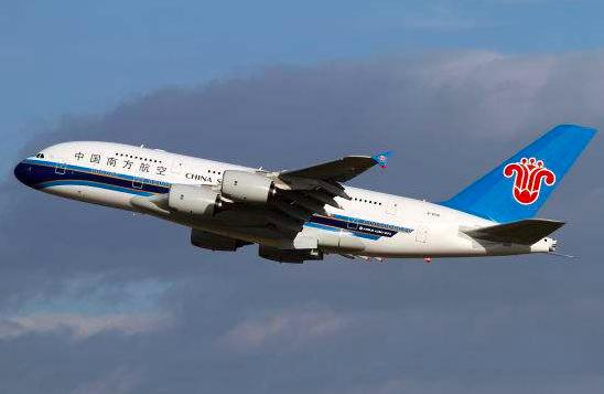 中共國資委透露,大陸航空企業上半年虧損非常嚴重。(新浪新聞網)