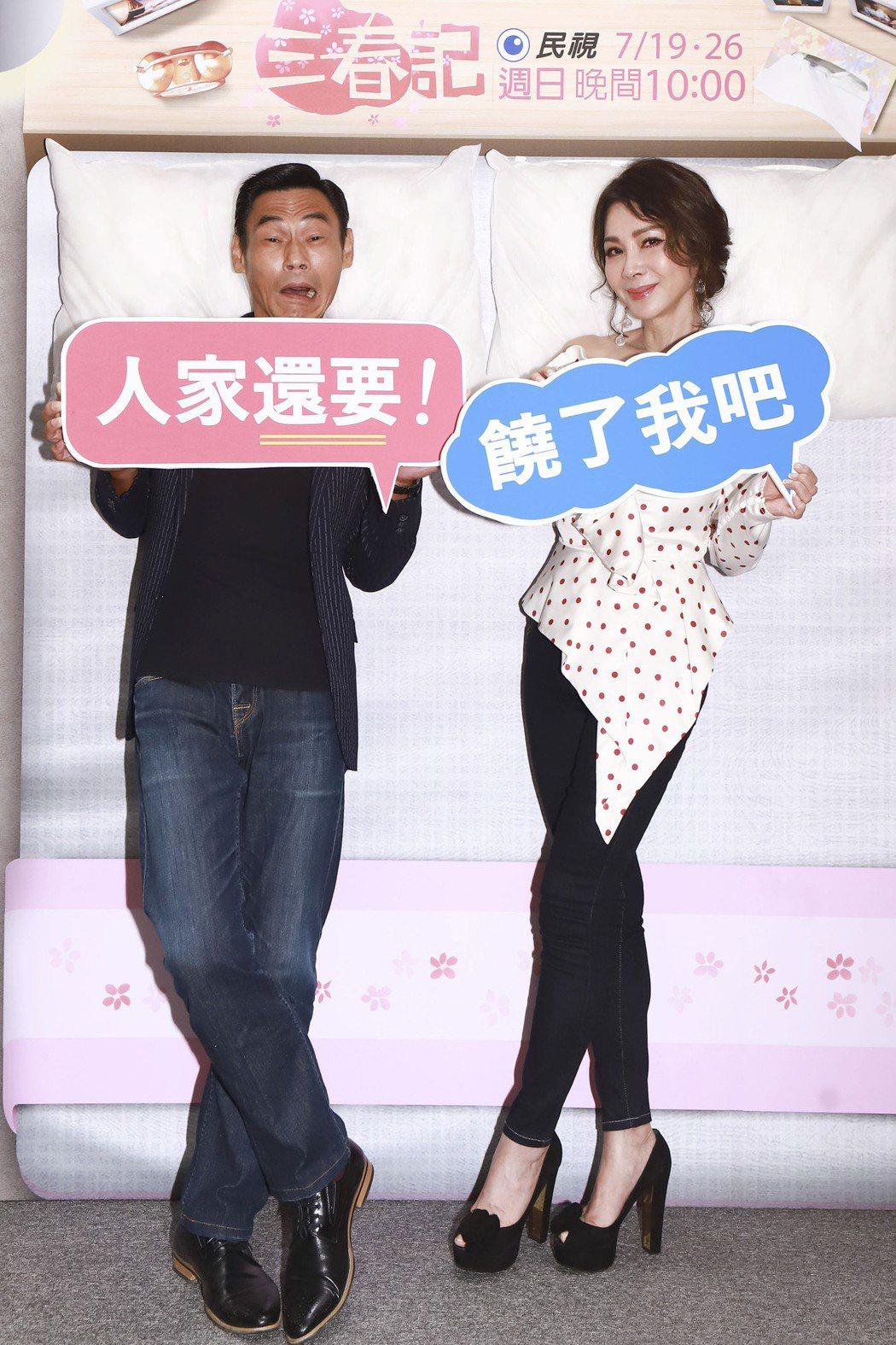 陳美鳳(右)、夏靖庭演出「三春記」。圖/民視提供