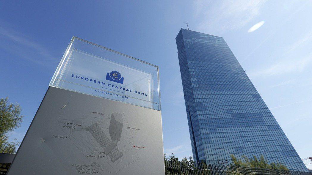 歐洲央行(ECB)16日決策會議決定維持現行寬鬆措施不變。 歐新社