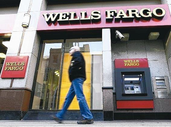 美國金融機構公告第2季財報,金融債具有低違約率、低波動度、高殖利率的「二低一高」...