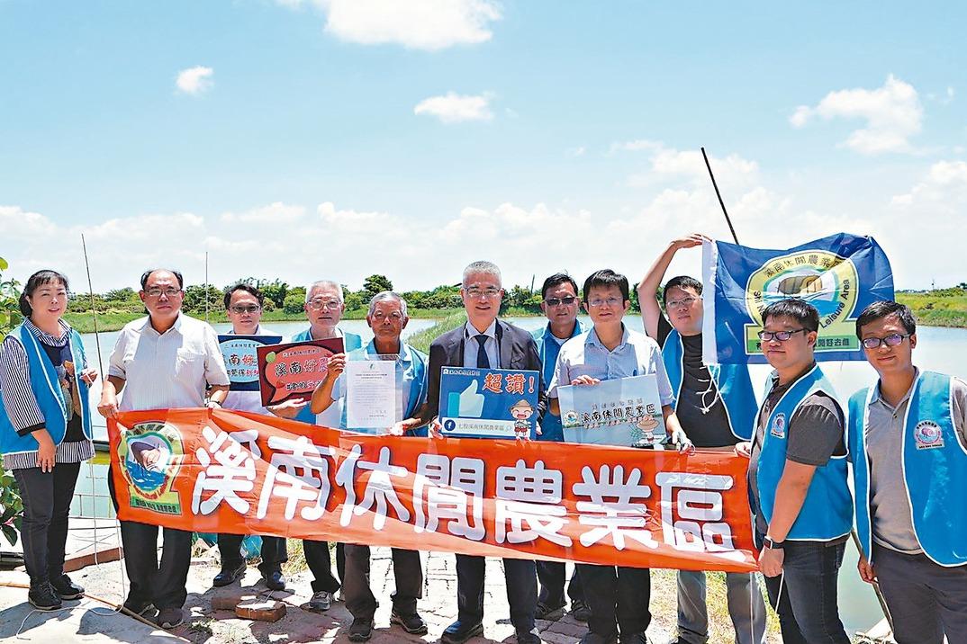 台灣第一張!台南溪南休閒農業區 綠色旅遊銀級認證