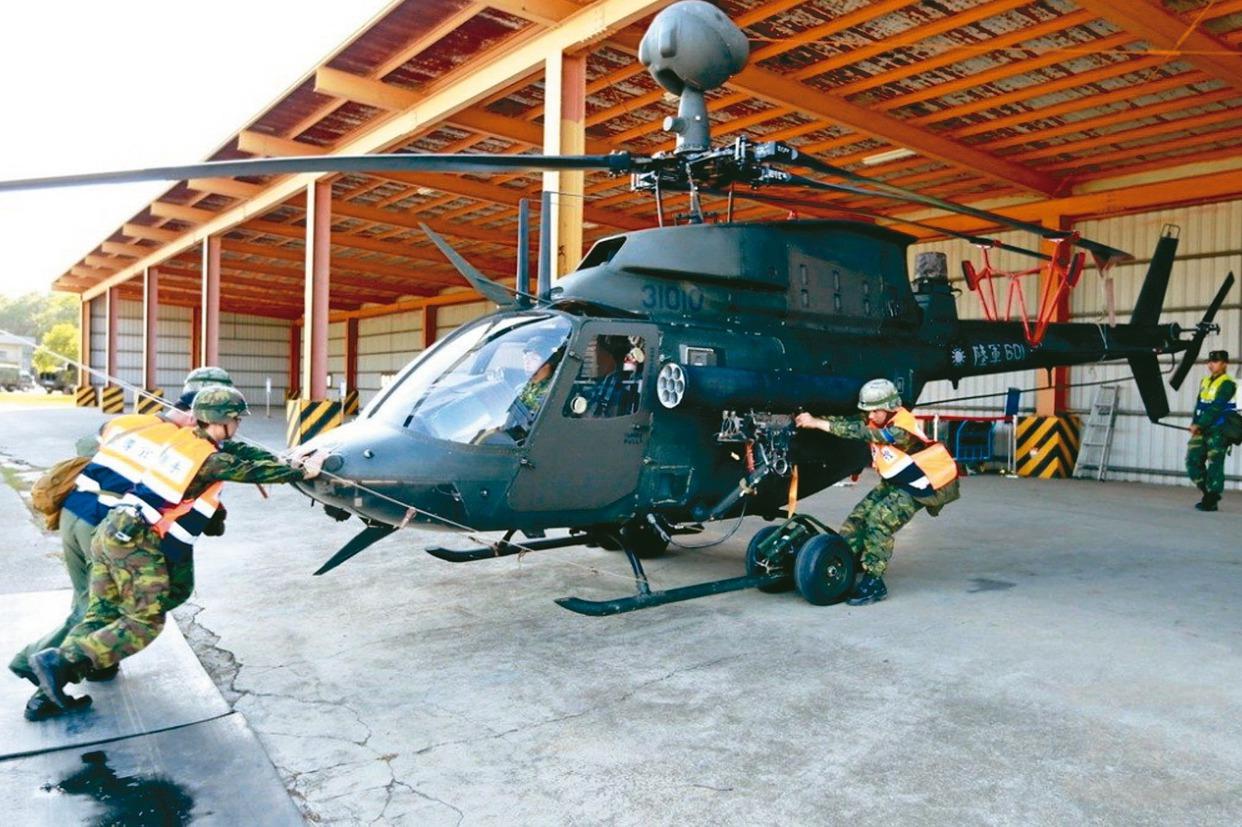一台直升機 摔出了國安大隱患