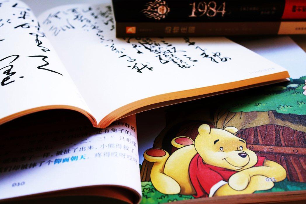 根據國際媒體的報導,中國已有30個省市的學校圖書館開始進行清理工作,喬治.歐威爾...