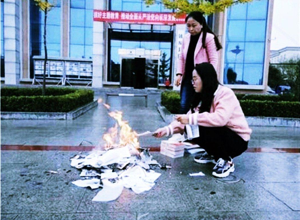 中國甘肅省的國家級圖書館,在2019年10月時「公開焚書」,在館門口燒毀「含有傾...