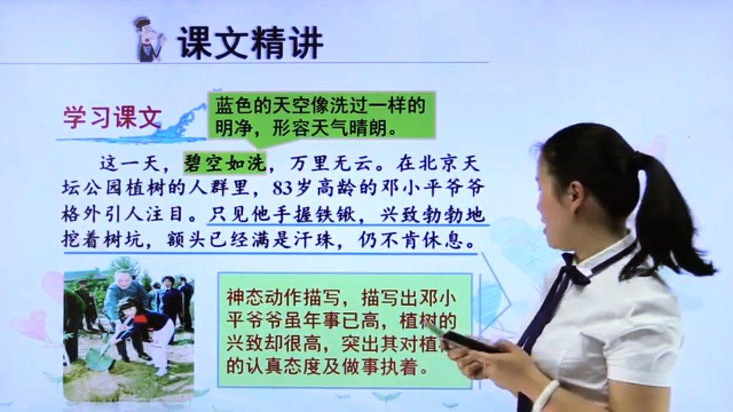 一下的「鄧小平爺爺植樹」,則是1987年83歲的鄧小平在北京天壇公園裡的植樹人群...