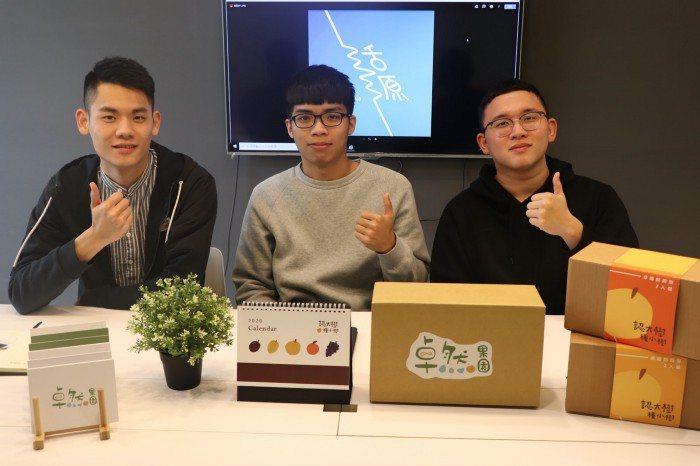 活源行銷的三位成員,由左至右依序為彭東誠、許庭瑋和吳弦樺。 圖/王勖叡攝影