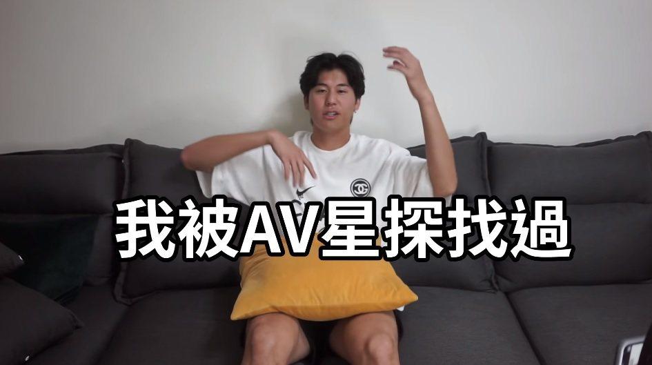 風田開了YouTube頻道。圖/擷自YouTube