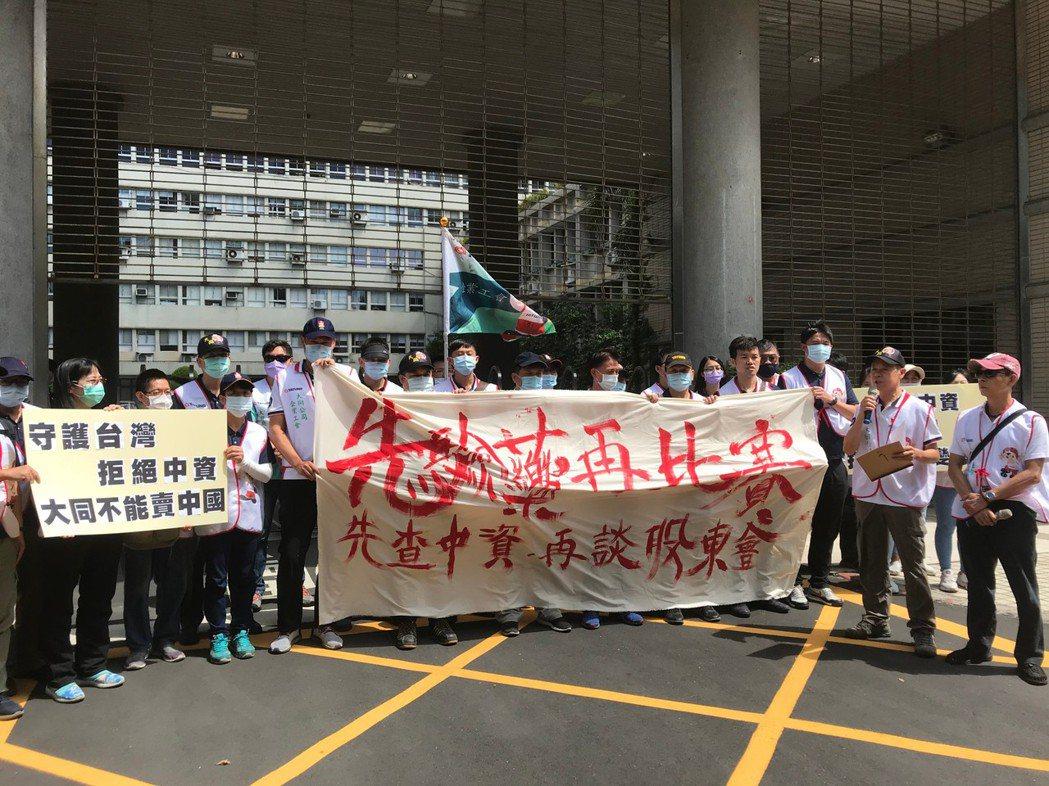 大同工會今(17)日上午10時前往經濟部陳情抗議,呼籲主管機關硬起來!並提出兩大...