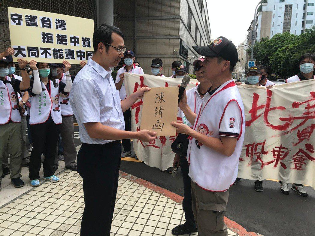 大同工會理事長游象聰(右)遞送陳情函,由經濟部官員代表接受。毛洪霖/攝影