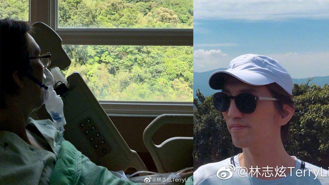 林志炫日前身體出狀況入院治療,目前已出院。圖/擷自微博