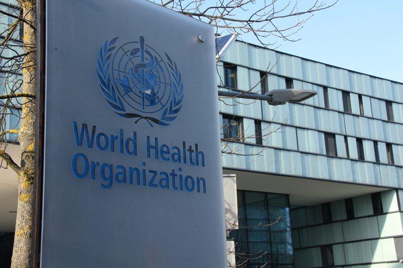 世界衛生組織(WHO)。圖/新華社