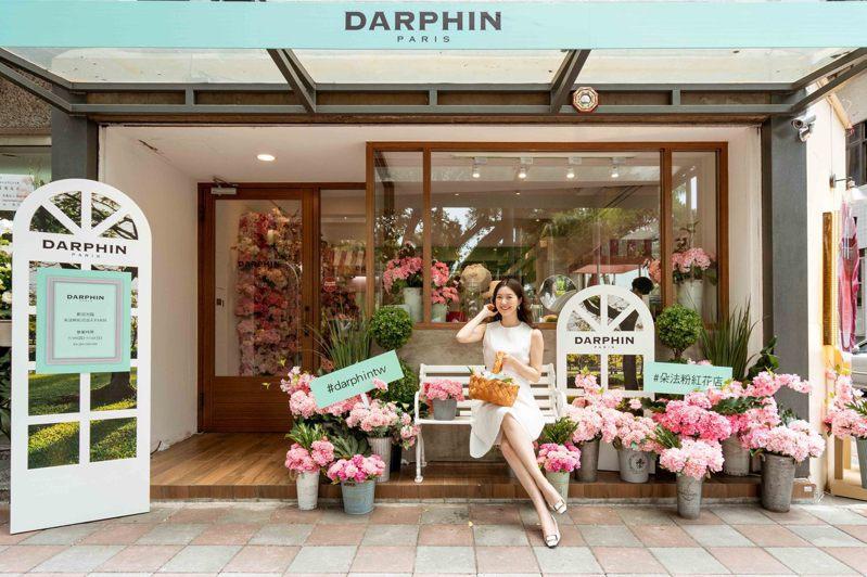 「朵法粉紅花店 À PARIS」帶大家一秒到巴黎。圖/DARPHIN提供