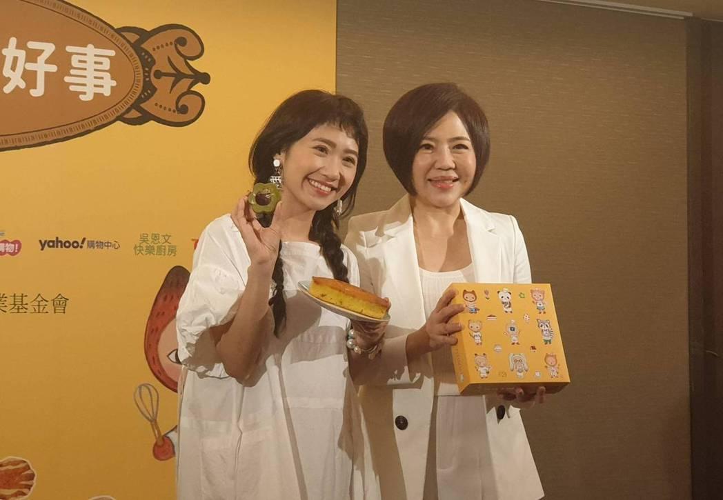 于美人和Lulu打算送禮盒給魏如萱。記者李姿瑩/攝影