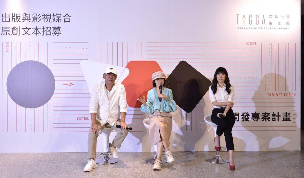 億萬導演馮凱(左起)偶像教母柴智屏、行銷教母張正芬一起出席文策院的論壇活動。圖/...